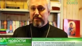 Турнир смешанных единоборств в Москве