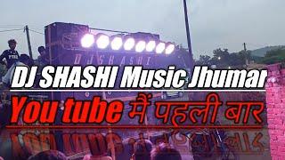 Download Video Dj Shashi Music Jhumar नाच नाच के पागल होने वाला DJ Song.. MP3 3GP MP4