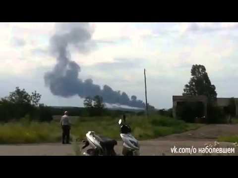 В районе Снежного  сбили  самолёт 17 07 2014