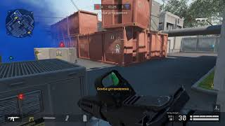 стреляют через дым
