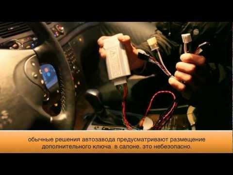 женщины Скорпиона мерседес 210 не работает штатная сигнализация эромодель Бьянка