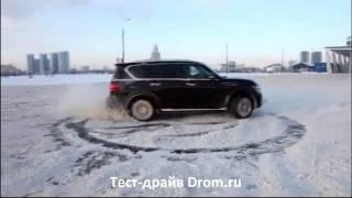 ����� Infiniti QX56 �� ����-������ Drom.ru