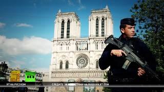 Макрон превращается в автократа? — французское общество опасается постоянного режима ЧП