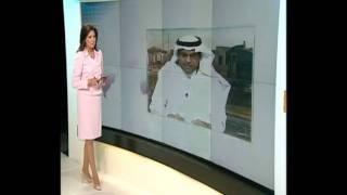 المبادرة الخليجية لحل الأزمة في اليمن وفرص نجاحها.wmv