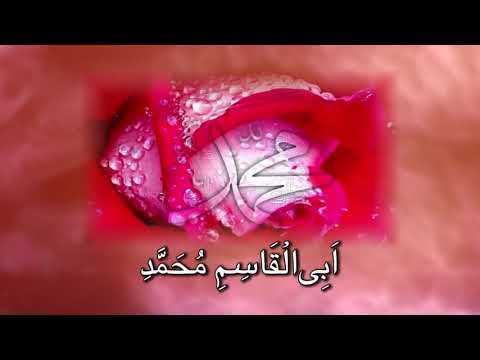 ++ Most Beautiful Darood Taj,  (Noor TV) ++