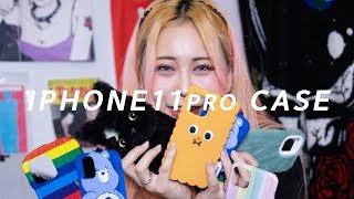 🔥이벤트🔥타오바오에서 산 아이폰11프로 케이스 하울 🔥EVENT🔥iPhone 11 Pro Case Review + Cute ! from Taobao