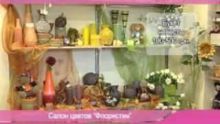 """""""DIVA & Olivia"""" Элитные салоны свадебной и вечерней моды"""