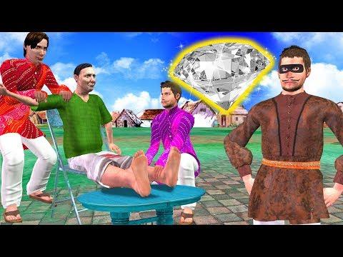 चोर स्कूल Thief School हिंदी कहानियां Hindi Kahaniya | Bedtime Moral Stories Fairy Tales 3D Animated