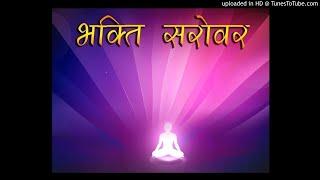 स्वागत करते आज तुम्हारा... | भक्ति सरोवर 39/100 | Jain Bhajan | Bhakti Sarovar