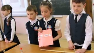 Фрагмент урока русского языка во 2 классе. УМК