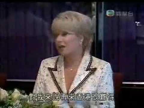Elaine Paige Hongkong Concert 2007 Interview Part 1