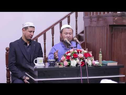 Abdulaziz domla bahtiyor domla doslik
