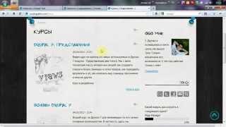 видео Drupal 7: работа с базой данных