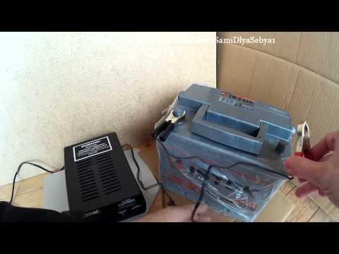 Как восстановить  емкость и токоотдачу полностью убитого авто  аккумулятора