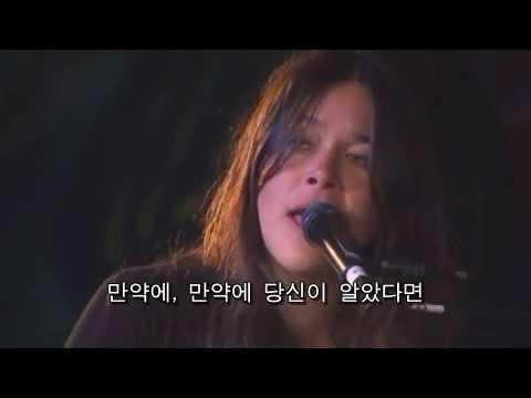 (라이브/자막)레이첼 야마가타 - Dealbreaker