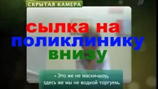 юнидент москва стоматология(Падать заявку на лечение зубов онлайн в Москве http://youdents.ru/?link_id=412999 Быстро вылечить зуб Москва. юнидент москв..., 2014-07-11T12:55:56.000Z)
