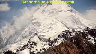 K2 and Gasherbrum North Face In China - Shaksgam Valley To Gasherbrum North Base Camp