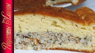 Обалденный пирог, тает во рту и никогда не приедается ! Рецепты Алины.