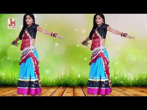 Rajasthani New Song 2018 ~ Tapukdo - टप्पूकड़ो ~ Lucky Singh ~ Rajasthani DJ Song - HD Video