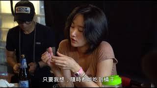 《燃燒烈愛》EPK|李滄東最新力作|6.29 愛火燎原