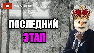 КРАСОТА НЕОБЫКНОВЕННАЯ Девушки Итоги Короткой Программы Кубок России 2019 Пятый Этап