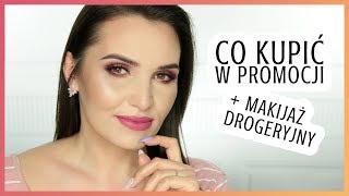 ❣ CO KUPIĆ NA PROMOCJI W ROSSMANNIE -55%? + Makijaż kosmetykami drogeryjnymi ❣