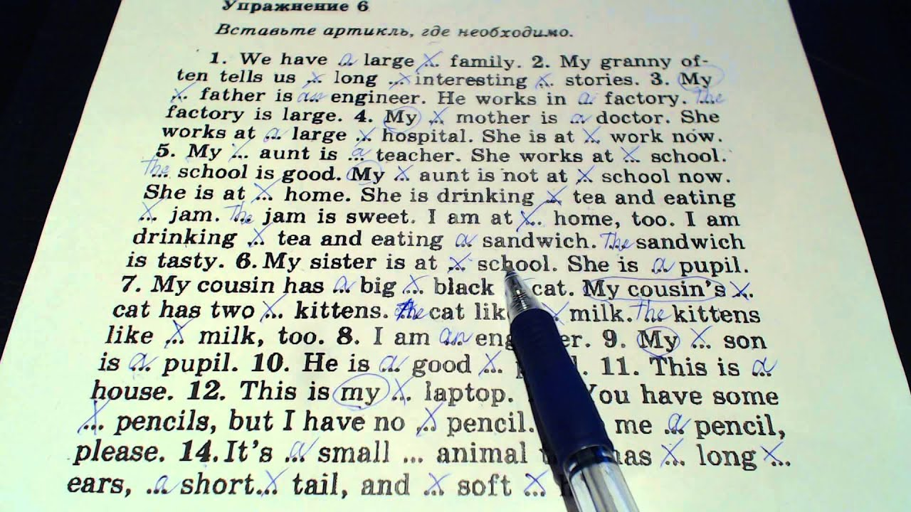 Гдз по грамматике английский 6 издание
