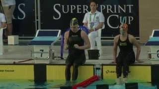 Плавание в ластах, 100 м.  Девушки