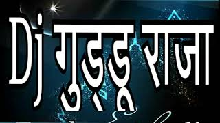 Dj Guddu Raja Full Rimix