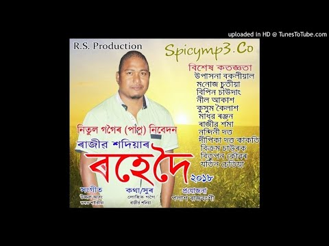 Rohedoi Oi By Rajib Sadiya | Rohedoi 2018 | New Assamese Song 2018 | (Asomi.in)