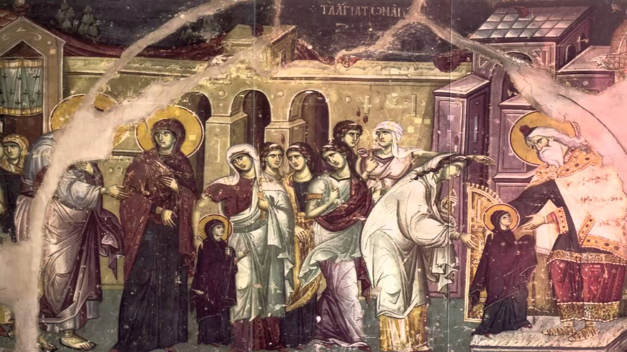 Αποτέλεσμα εικόνας για εισοδια θεοτοκου
