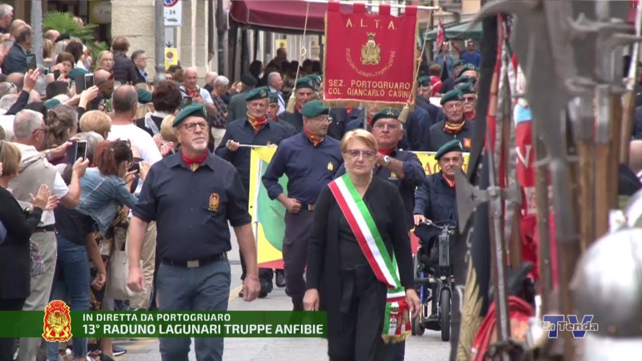 13° Raduno Nazionale Lagunari Truppe Anfibie - Portogruaro