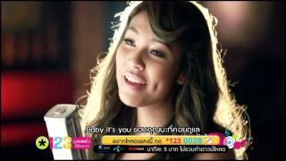 แก้ม The star - Baby it