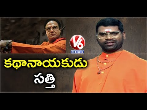 Bithiri Sathi Acts As Sr NTR | Sathi Conversation With Savit