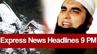Express News Headlines 09:00 PM - 7 December 2016