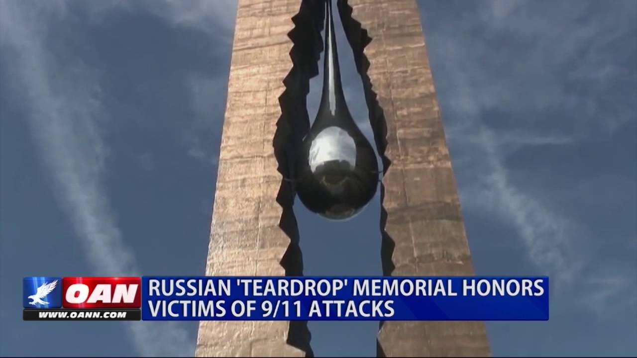 russian teardrop 9 11 memorial in new jersey youtube