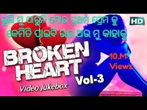 Bhuli mu paruni Mora prathama premaKu kemiti paibi bhala au mu kahaku *(Amrita Nayak) New Odia song