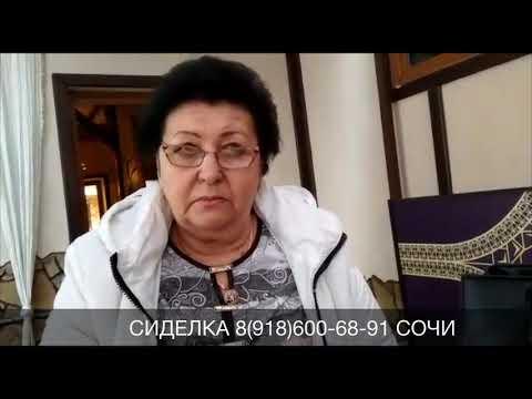 Сиделка с проживанием Сочи, Домработница, Горничная