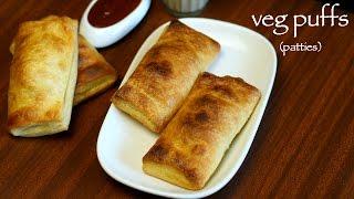 veg puff recipe  curry puff recipe  veg patties or vegetable puff recipe