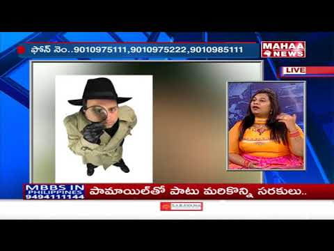 Detective Field and Career Opportunities   WHAT NEXT? Career Guidance Show   Mahaa News