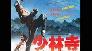 映画「少林寺」(1982)オリジナル・サウンドトラック 音楽/ファン・リ...