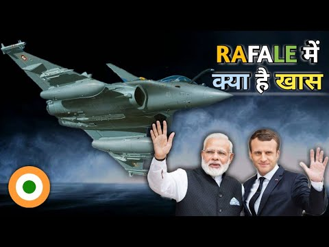 Indian Rafale Fighters - How Powerful Is 'Rafale' Fighter Jets? Rafale India Specifications