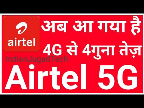 Airtel 5G service with massive MIMO technology will Launched in Bangalore &  Kolkata