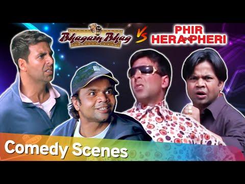 Bhagm Bhag V/S Phir Hera Pheri - Best of Comedy Scenes | Rajpal Yadav | Akshay Kumar | Paresh Rawal