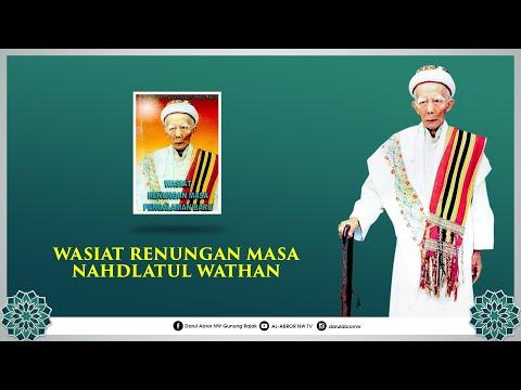 Wasiat renungan masa Nahdlatul Wathan Lombok NTB 01