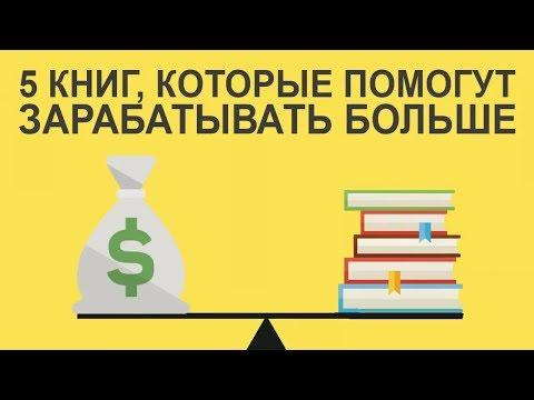 скачать электронные книги бесплатно без регистрации