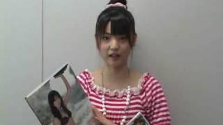 Dohhh UP! Michishige Sayumi.