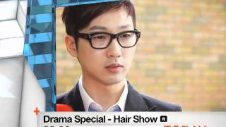 [Today 5/20] Drama Special - Hair Show [R]