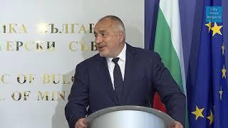 Борисов: Подкрепяме приемането на Грузия в НАТО