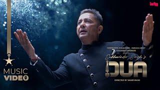 DUA: Sukhwinder Singh | Natashaa Iyer | Mausiqui Studios | Dilshaad Shabbir | Samir Khan